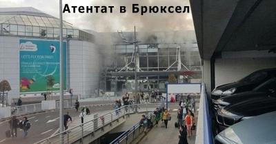 терористичен акт