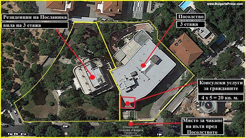 Посолство-в-Атина-снимка-3