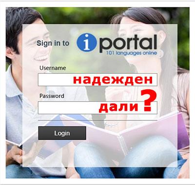 i-portal-login