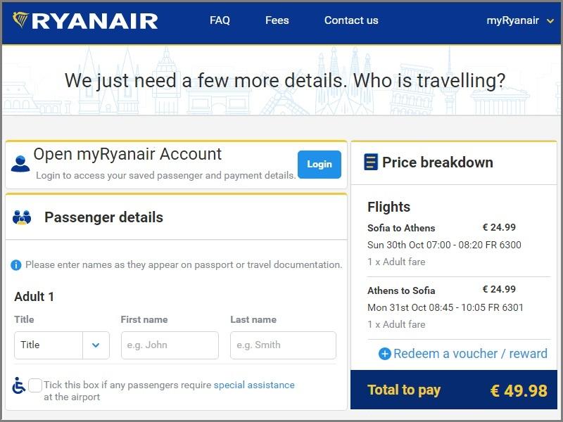 Самолетни билети на достъпни цени