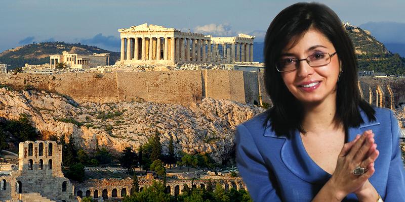 Кунева в Атина
