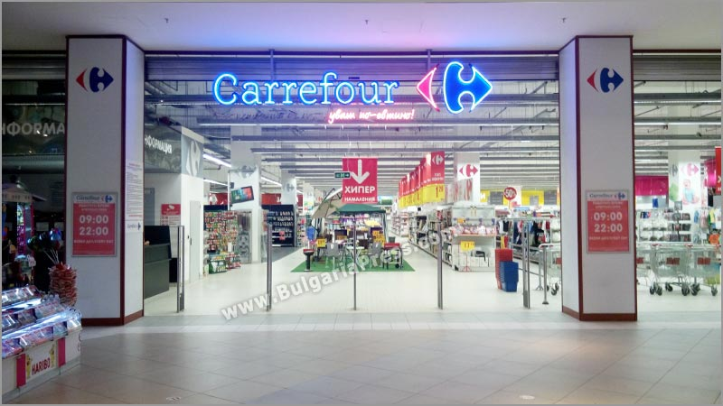 Carrefour-Paradise-Center-now-11