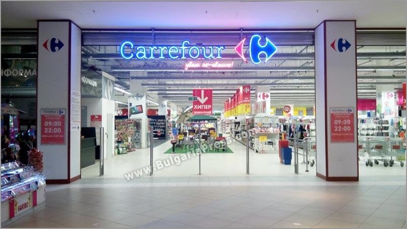 Carrefour-Paradise-Center-now-11