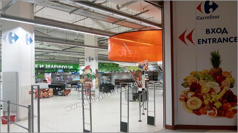 Carrefour-Paradise-Center-now-12
