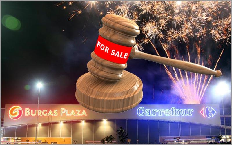 Burgas-Carrefour-Closed