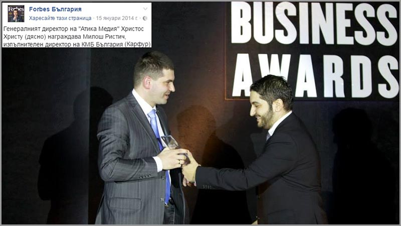 Forbes-award-Carrefour2