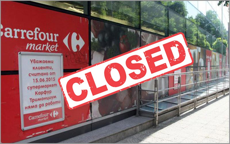 Plovdiv-Carrefour-closed
