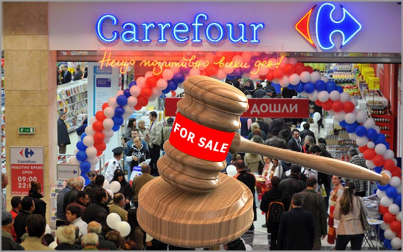 Sofia-TheMall-Carrefour-closed
