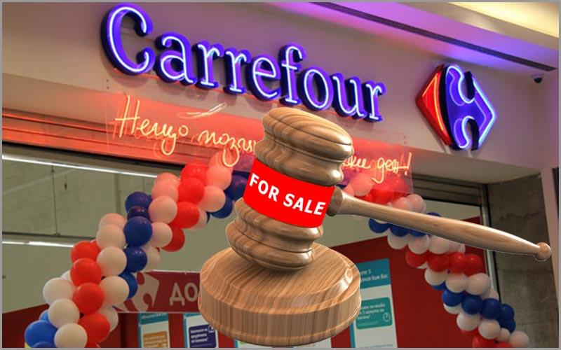 Stara-Zagora-Carrefour-closed