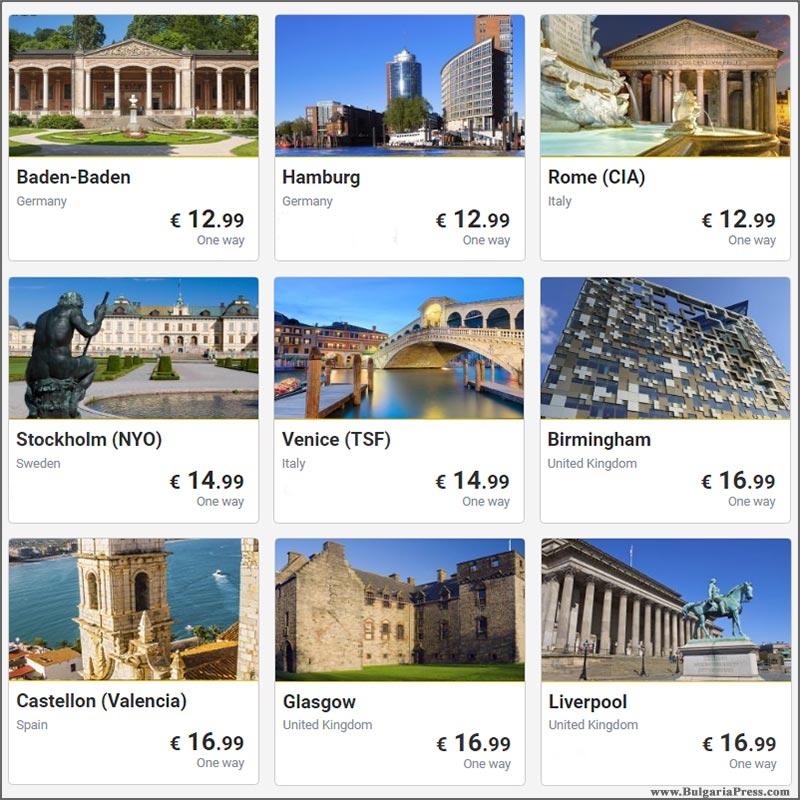 Ryanair-Sofia-Europe-Tickets-2