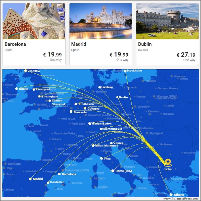 Ryanair-Sofia-Europe-Tickets-3