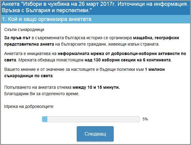 Диванов-3