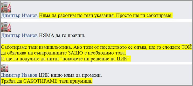 Диванов-5