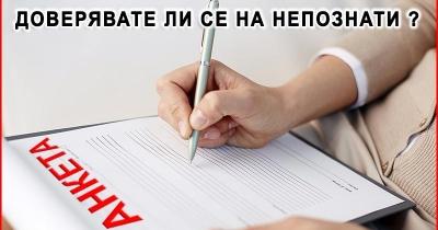 poster2-anketa