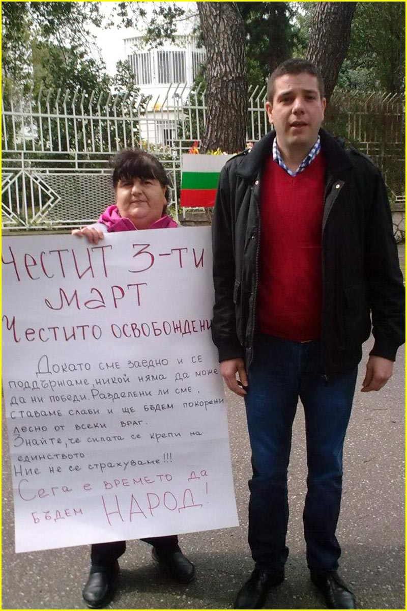 Консул-Георгиев