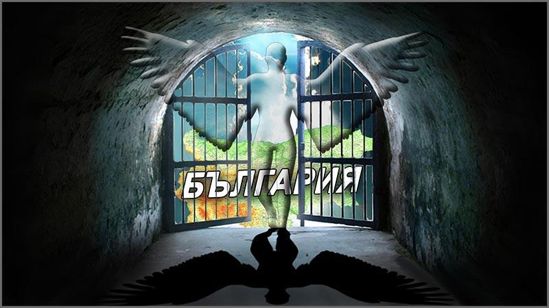 Постер - Ангел