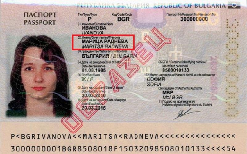 BG-Passport