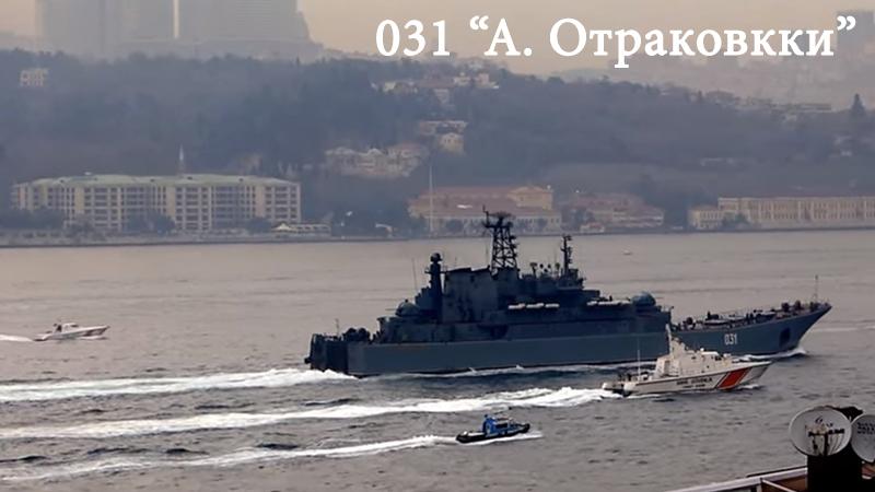 Rusia-031-Aleksander-Otrakovski