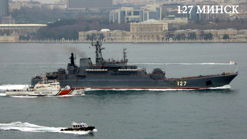 Rusia-127-Minsk