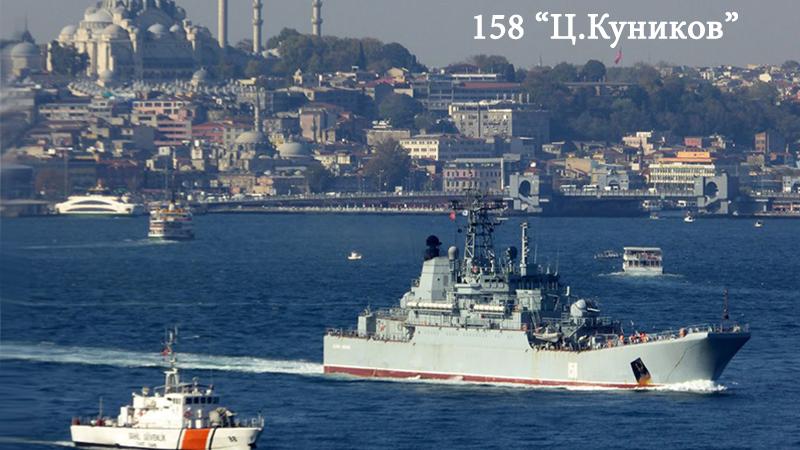 Rusia-158-Cezar-Kunikov