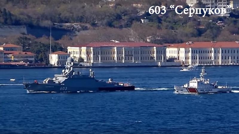 Rusia-603-Serpukov