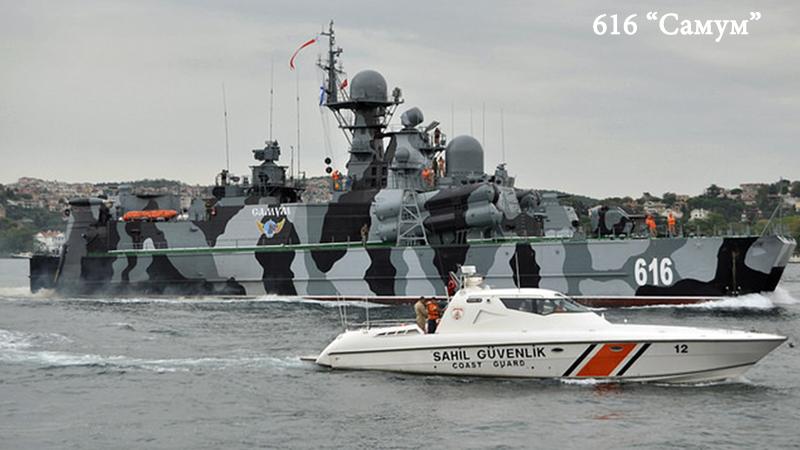 Rusia-616-Samum