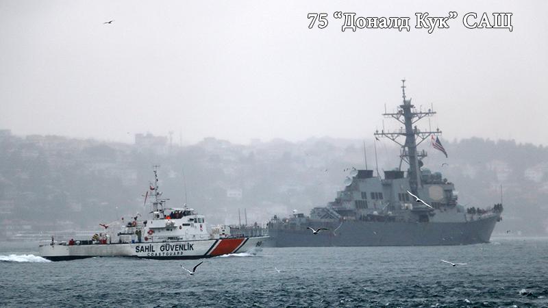 USS-75-Donald-Cook
