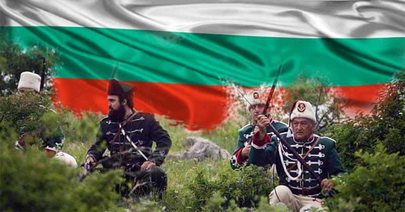 22 сентября в болгарии открытки